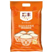 五丰 东北大米 优选东北珍珠米 5kg
