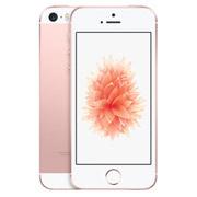 再降!Apple iPhone SE 64G玫瑰金色全网通4G手机