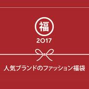 日本亚马逊2017男女服装配饰