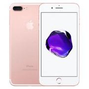 再降价!Apple苹果iPhone 7 Plus 5.5寸 128GB全网通4G手机玫瑰金