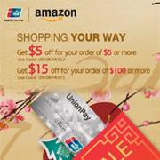 美国亚马逊刷银联信用卡