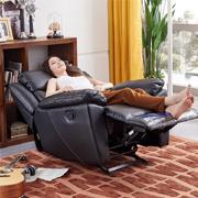 双11预售!Chivas芝华士UK561 头等舱科技布艺电动沙发