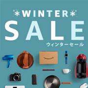 日本亚马逊冬季大促