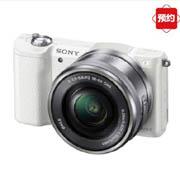 预约半价!索尼ILCE-5000L/WCN2微单相机