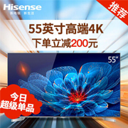 Hisense海信LED55EC550UA 55英寸4K智能电视