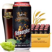 德国进口WAIDMANN'S BRAU猎人黑啤500ml*24听整箱装