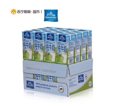 德国进口!欧德堡 超高温灭菌脱脂牛奶200ml*16盒