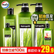 十八本洗护润养洗发水2瓶+洗发沐浴旅行装