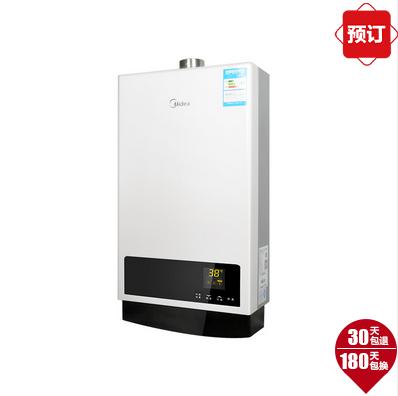 预售!Midea美的 JSQ25-R1燃气热水器13L
