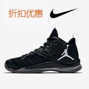 Nike耐克官网春节新品大促
