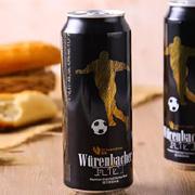 Wurenbacher瓦伦丁黑啤酒500ml*24瓶整箱装*2箱