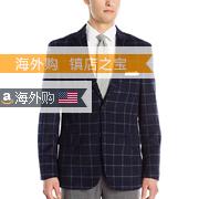 亚马逊中国海外购男士西服专场最高70%OFF
