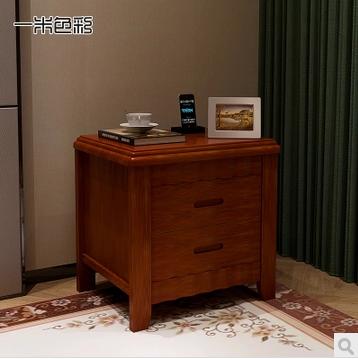 一米色彩 实木床头柜 胡桃色500*410*520mm