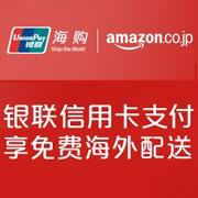 日本亚马逊银联信用卡