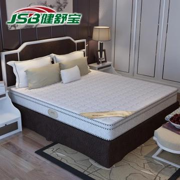 健舒宝 加强型整网弹簧椰棕床垫1.8*2.0米