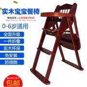 木巴实木多功能儿童餐椅