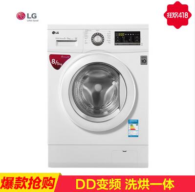 LG8公斤DD变频滚筒洗烘一体洗衣机WD-AH455D0