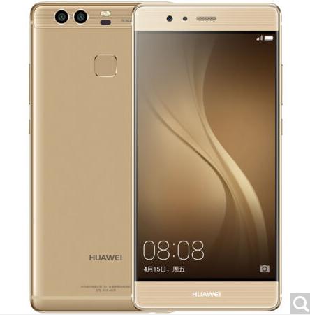 HUAWEI华为P9全网通3GB+32GB版流光金4G手机