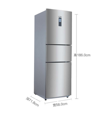 限地区!Midea美的BCD-246WTM(E)246L三门冰箱