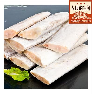 苏鲜生鲜美来东海带鱼600g