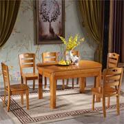 祥融 可伸缩折叠实木餐桌椅组合海棠色一桌六椅