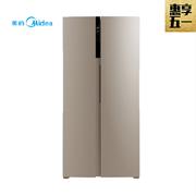 Midea美的BCD-450WKZM(E)450升 656mm薄机身风冷无霜对开门电冰箱