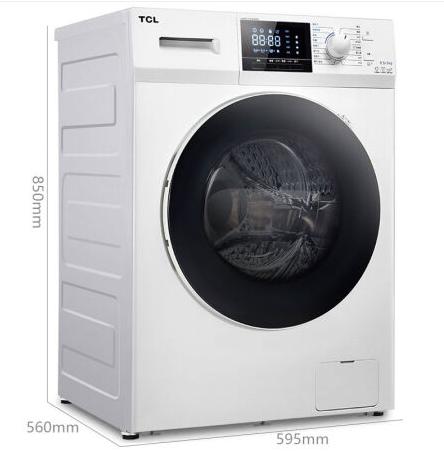 TCL 8.5公斤变频洗烘一体机XQG85-F14303HBDP