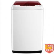 Hisense海信8KG波轮洗衣机XQB80-H6568