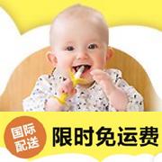 免费直邮!日本亚马逊母婴用品购物满1万日元