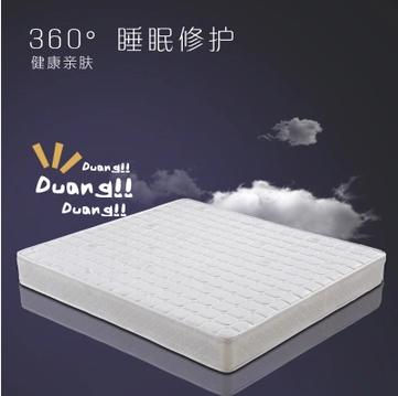 出租房性价比之选!一米色彩 双人椰棕软硬两用弹簧床垫