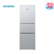 SIEMENS西门子KG28FA29EC滤膜保湿零度保鲜三门冰箱274升