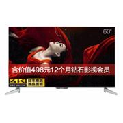 SHARP夏普LCD-60MY7008A 60英寸4K液晶电视