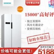 618:SIEMENS西门子BCD-610W(KA92NV02TI)610升对开门风冷变频冰箱
