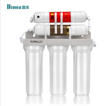 DIMEA鼎美家用五级超滤净水器UF-1