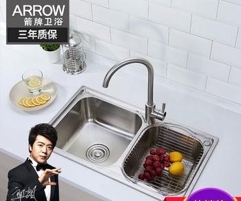 ARR0W箭牌厨房水槽304不锈钢洗菜盆双槽套装