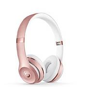 限Prime会员&试用会员!中亚PrimeDay Beats Solo3 Wireless头戴式耳机