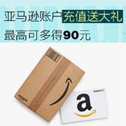 100元送9元、500元送¥45元、1000元送90