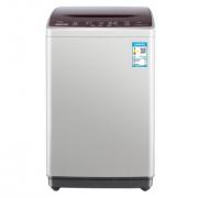 TCL 5.5公斤全自动波轮洗衣机XQB55-36SP