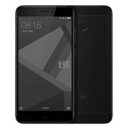 小米红米4X全网通版3GB+32GB香槟金4G手机