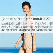 日本亚马逊周末服饰促销专场