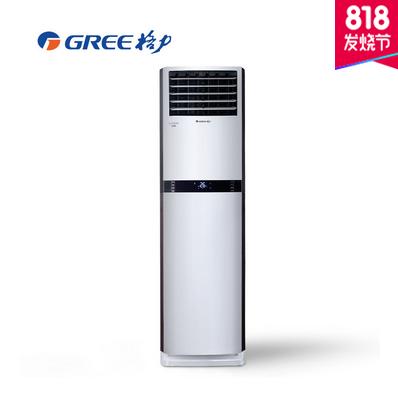 GREE格力 Q铂2匹变频冷暖立柜式空调KFR-50LW/(50596)FNAa-A3