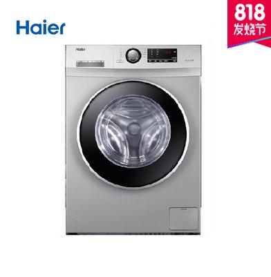 预定!Haier海尔8公斤变频滚筒洗衣机XQG80-B12726
