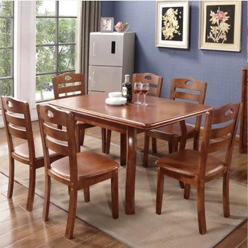 健舒宝可伸缩实木餐桌椅组合(一桌六椅)