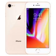 新低价!苹果iPhone8全网通64G手机