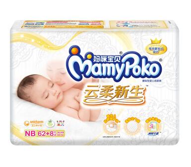 MamyPoko妈咪宝贝 云柔新生婴儿纸尿裤NB70片