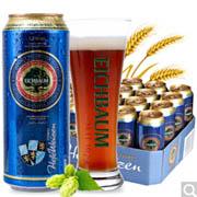 德国进口EICHBAUM艾斯宝小麦黑啤酒500ml*24听