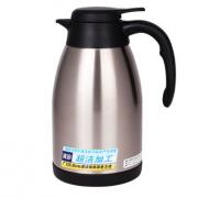 Tiger虎牌1.6L不锈钢便携式热水瓶真空保温壶PWL-B16C-XC