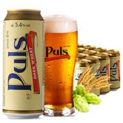 德国进口 Puls宝乐氏小麦黑啤酒500ml*24听整箱装*2箱