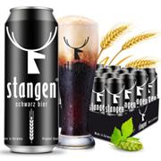 德国进口奥丁格出品stangen斯坦根黑啤酒500ml*24听整箱装