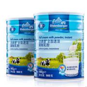 Oldenburger欧德堡德国DMK进口全脂速溶调制成人奶粉900g